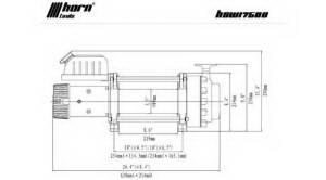 HORN Sigma 17.5s - 12V